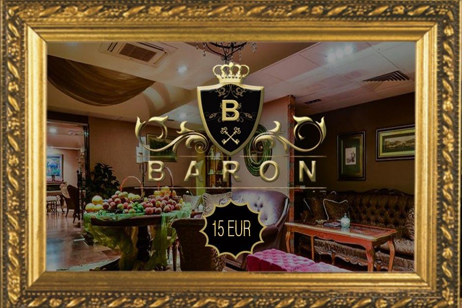 Baron Bar Nova godina