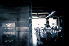 splav restoran vizantija docek nove godine