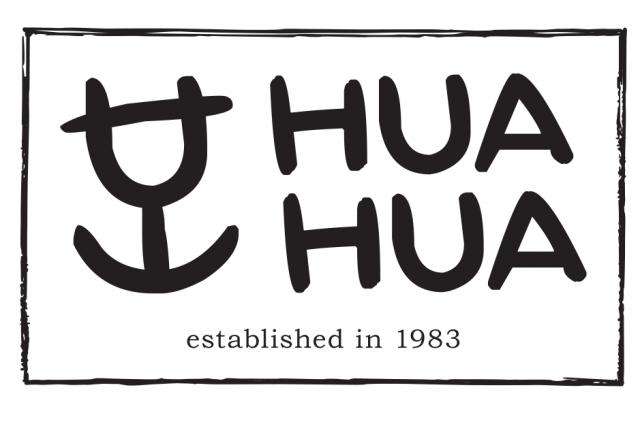 Splav Hua Hua - Doček 2016.
