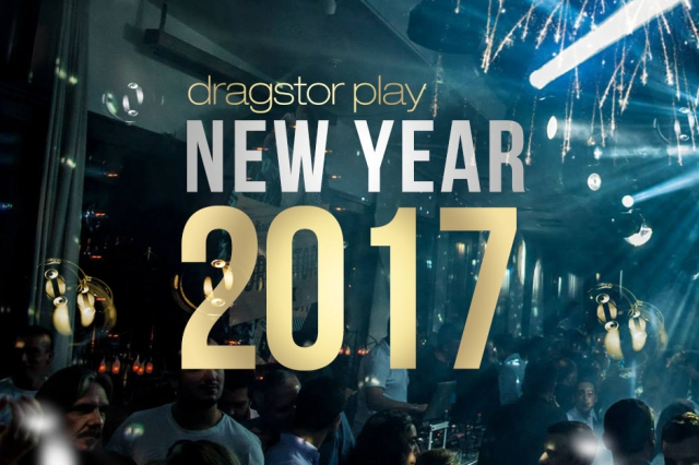 Dragstor Play - Nova godina 2017.