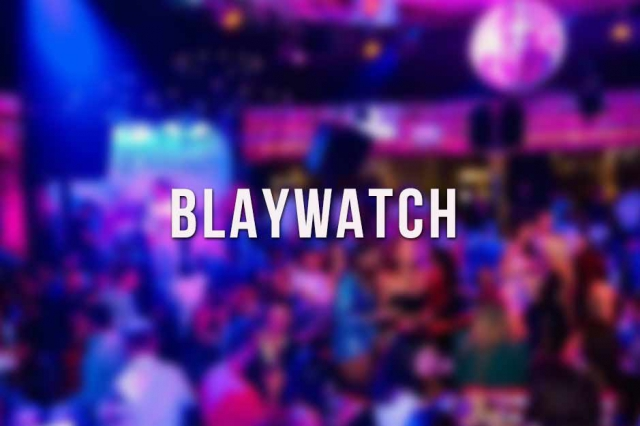 Splav Blaywatch Nova godina 2017