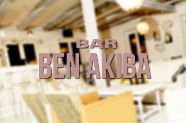 Bar Ben Akiba New Year 2017